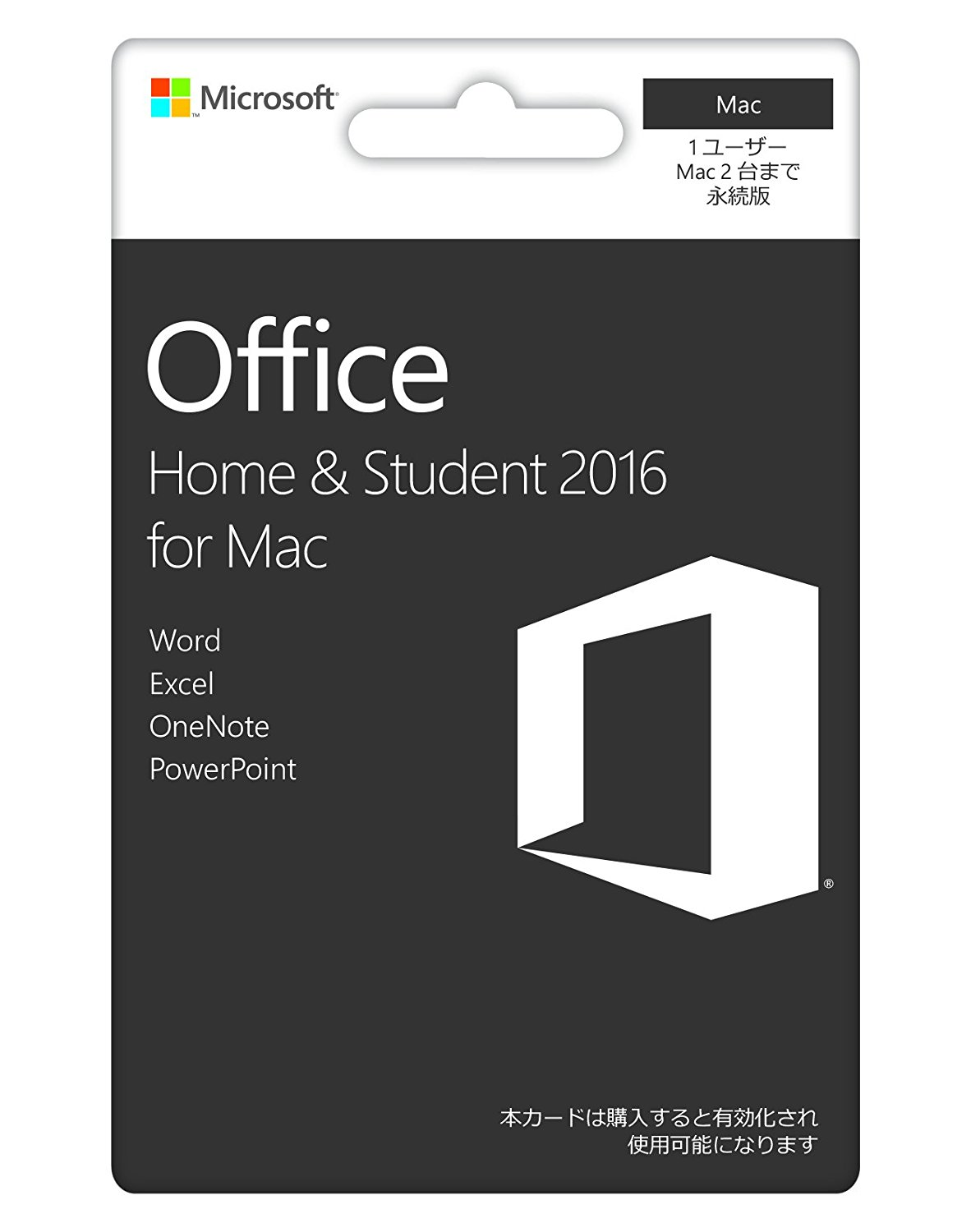 Microsoft Office Mac Home Student 2016 FamilyPack (最新)|カード版|Mac対応