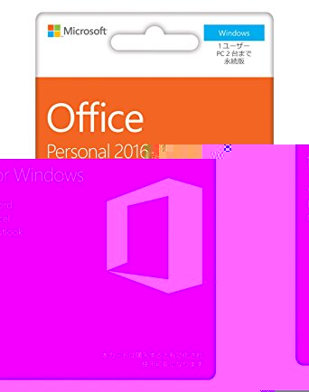 Office Personal 2016 製品版 カード