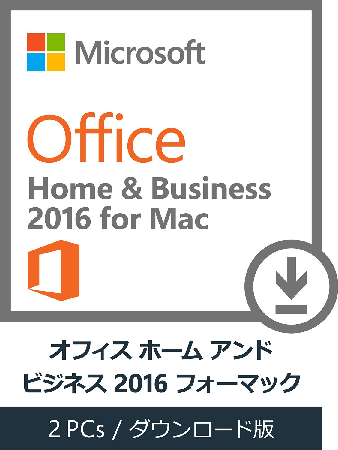 Microsoft Office Mac Home Business 2016 Multi Pack [ダウンロード][Mac版](PC2台/1ライセンス)
