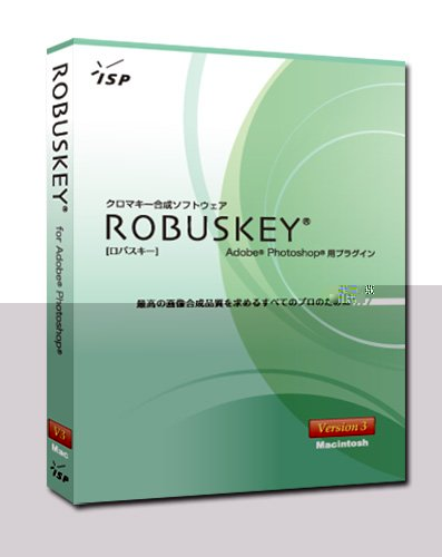 ROBUSKEY for Adobe Photoshop Version 3.1 Macintosh版