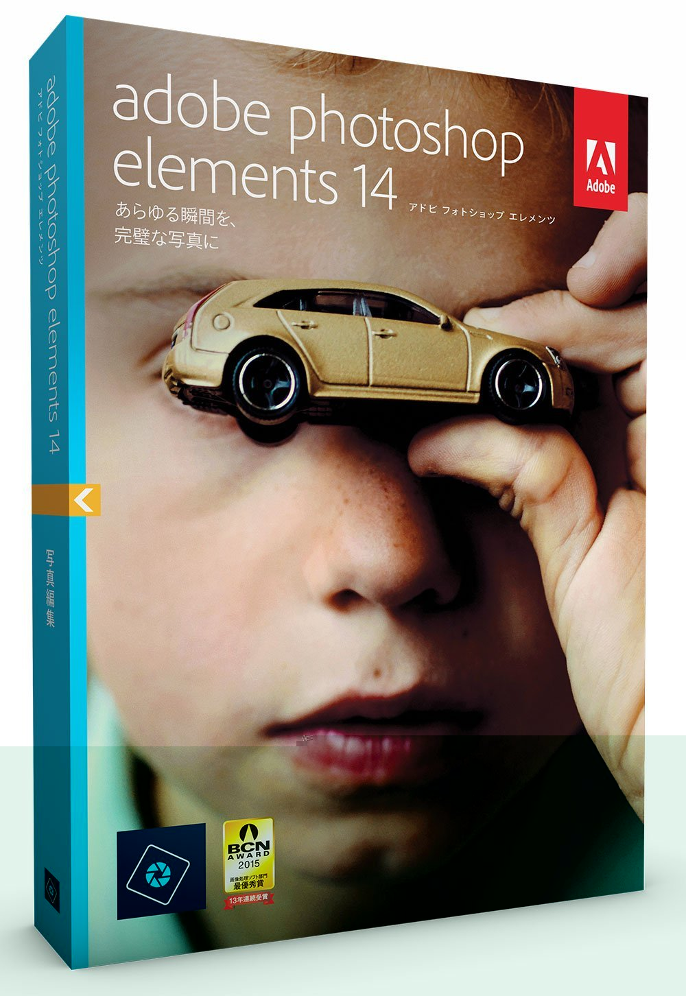 Adobe Photoshop Elements 14 Windows/Macintosh版
