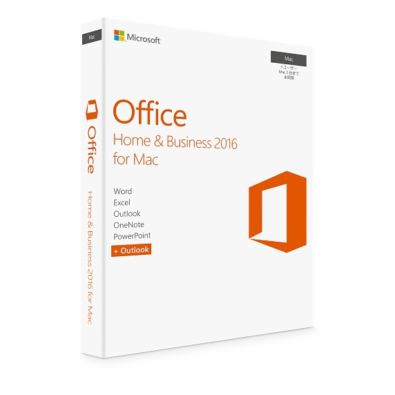 Office Home & Business 2016 for Mac 製品版