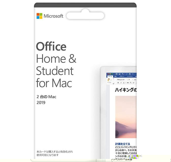 Office Home & Student 2019 Mac